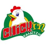 Chick in Kalaitzi_2