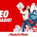 X-Mas_Media Markt!